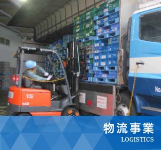 物流事業 | 東海理化サービス